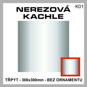 nerezova_designova_kachle